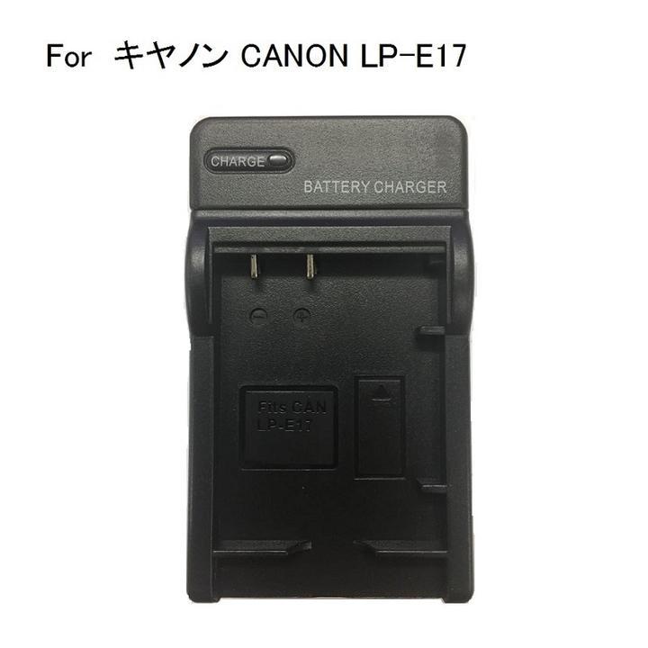 Batterie Lp-e17 Lpe17 Lp E17 Kamera Batterie Für Canon Eos M3 M5 M6 750d 760d T6i T6s 800d 8000d Kuss X8i Unterhaltungselektronik Stromquelle