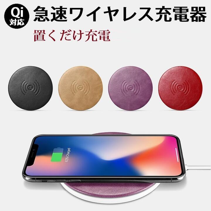 For Samsung Note 8 Galaxy S6 edge S7 and Nokia 1520 LG Nexus5 iphone 8plus X Plus対応 Max マーサリンク テン チャージャー XS IWXC003 Qi ICARER 激安 激安特価 送料無料 レザー iPhone XR more パッド デポー マイクロファイバー ワイヤレス