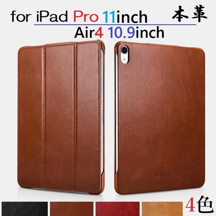ICARER Vintage Series Leather case For iPad おすすめ Pro 11inch 第1世代2018 第2世代2020年 第3世代2021年モデル 10.9inch Air4 正規品 2018 10.9インチ カーキ レザーケース 三つ折り レッド 2020 本革 4カラー選 第3世代 2021年版 ビンテージ ブラウン 2020年モデル 11インチ 未使用 ブラック オートスリープ機能 対応モデル別