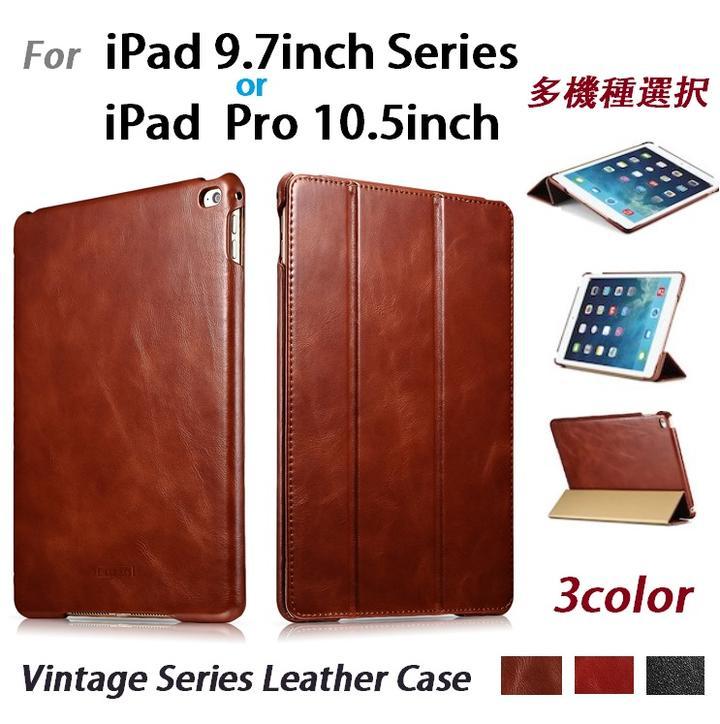 Vintage Series Leather Case For iPad Air1 超激得SALE Air2 iPad9.7inch 2017 2018 交換無料 Pro 9.7inch 10.5inch Air3 mini5 送料無料 正規品 Air レザー 2 ビンテージ 第6世代 10.5インチ 9.7インチ 三つ折り スマート オートスリープ スタンド 2019選択 iCARER 第5世代2017 ケース 2019 本革