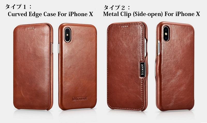 icarer iphone 8 case