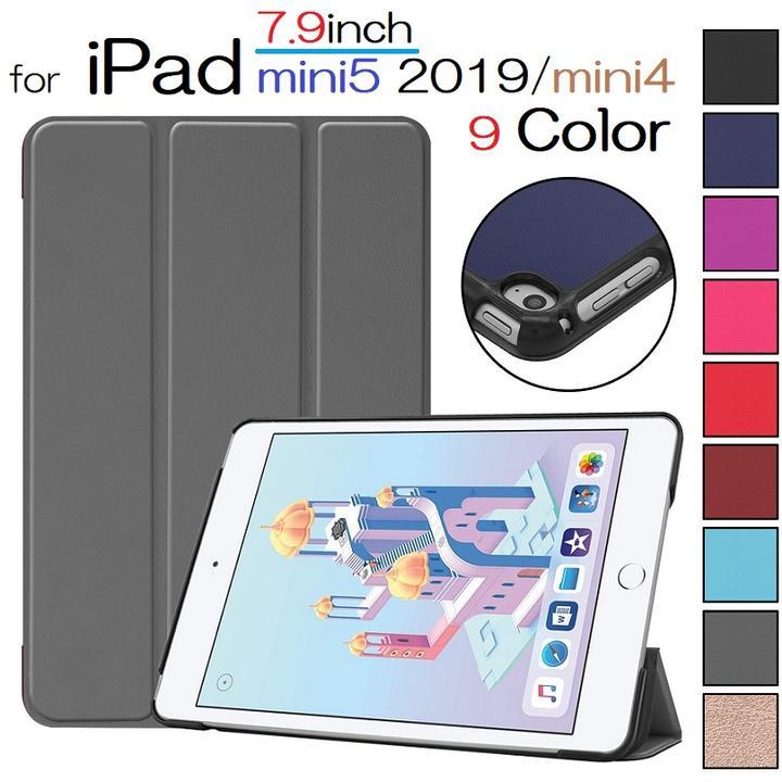 iPad ミニ5 第5世代 2019年モデル mini 第4世代専用 2タイプのスタンドで 映画鑑賞や文字入力にも扱いやすいです 送料無料 mini5 2019年版 mini4 7.9インチ対応 PUレザー ケース 三つ折り モデル着用 注目アイテム ワインレッド ネイビー オートスリープ機能 ブラック Design スタンド ローズ レッド G250 《週末限定タイムセール》 9カラー選択 グレー ローズゴールド パープル ブルー スマート For