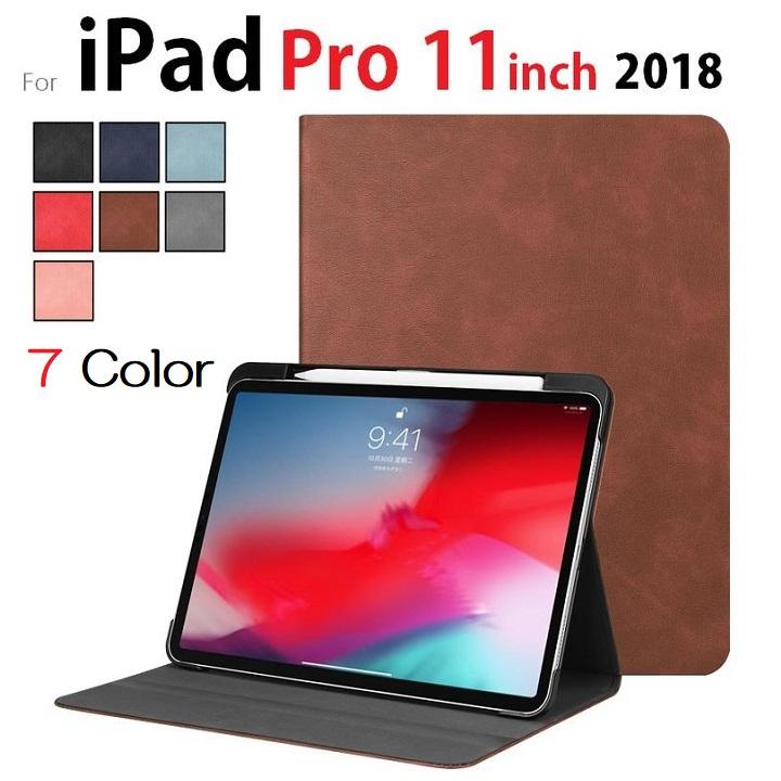 【マーサリンク】iPad Pro 11 2018年版専用 牛革風 高級 PUレザー スマートケース  オートスリープ機能  スタンド 第2世代 アップルペンシル 収納スロット付 保護ケース ペンホルダー付(ブラック ブラウン グレー ネイビー グリーン ピンク レッド)7色選択