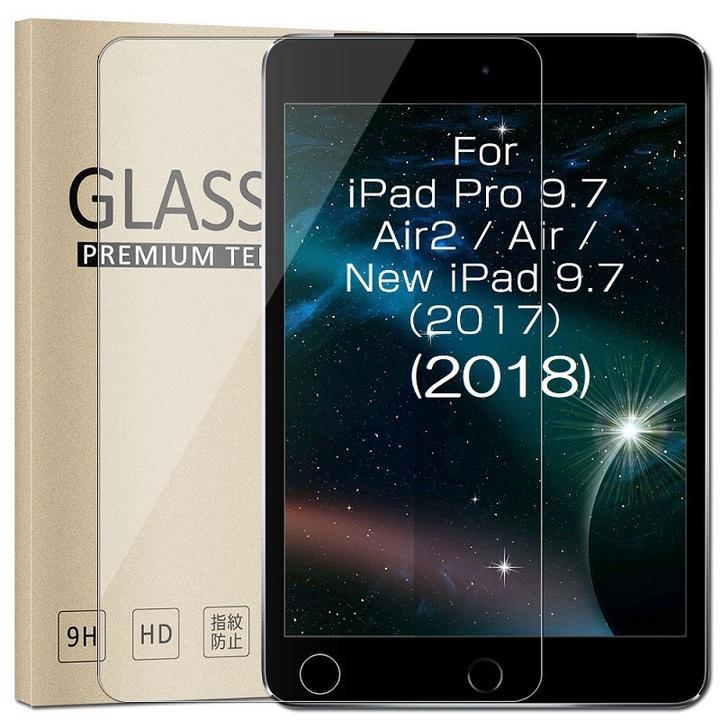 iPad 9.7インチシリーズ Pro 11インチ 2018 Air3 10.5 mini5 2019 10.2インチ第8世代対応機種別 強化ガラスフィルム スクリーン プロテクター 液晶画面 メーカー公式ショップ 保護フィルム 強化ガラス 液晶フィルム 飛散防止 極薄 高透過性 気泡ゼロ 保護 Air4 耐衝撃 9.7インチ 2.5D 10.2インチ 取り付け簡単 ブルーライトカット 硬度9H ラウンドエッジ加工 お見舞い 0.3mm 1 10.5インチ