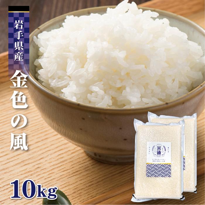 保存 期間 玄米