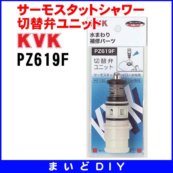 Thermostatic shower switching valve unit KVK ▼ PZ619F