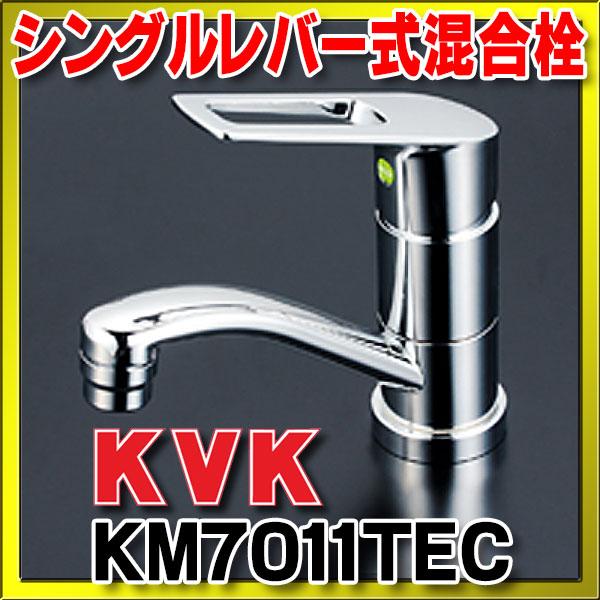 【最安値挑戦中!最大23倍】水栓金具 KVK KM7011TEC 洗面用シングルレバー式混合栓 吐水口回転規制80度