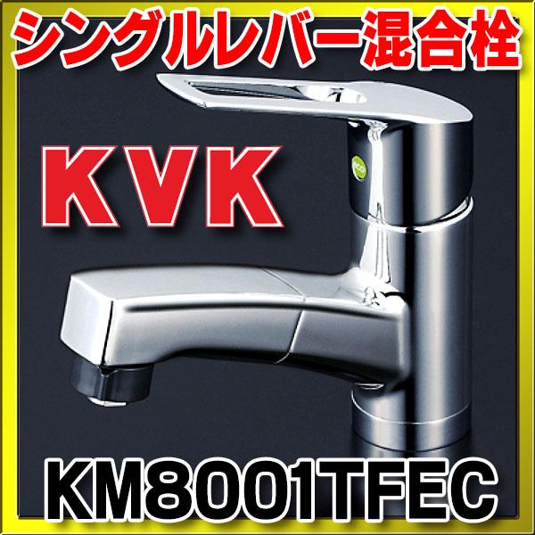 【最安値挑戦中!最大24倍】シングルレバー KVK KM8001TFEC 洗面化粧室 洗面用シングルレバー式シャワー付混合栓