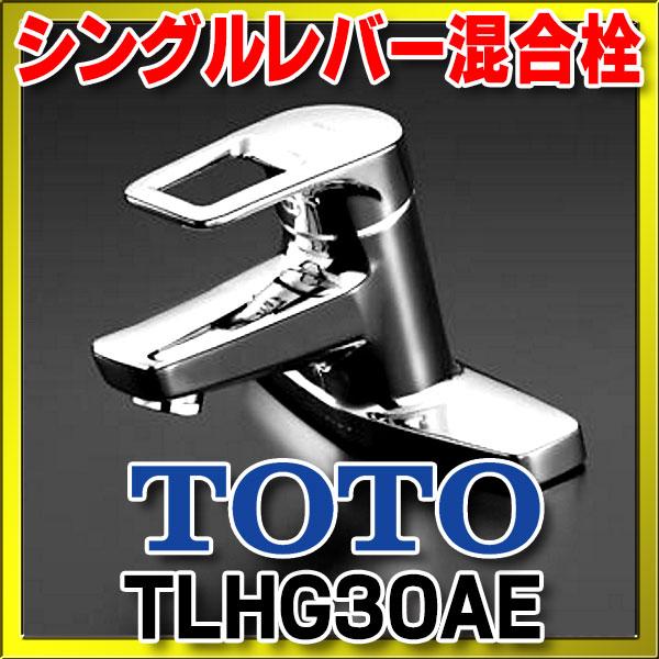 【最安値挑戦中!最大24倍】【在庫あり】水栓金具 TOTO TLHG30AE 洗面所 シングルレバー混合栓(取り替え用) [☆]