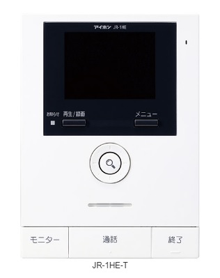 【最安値挑戦中!最大24倍】アイホン JR-1HE-T モニター付子機(録画機能付) AC電源直結式 [∽]