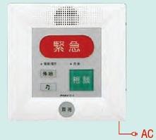 【最安値挑戦中!最大24倍】インターホン アイホン FE-M 緊急通報装置 [∽]