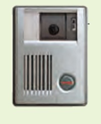 人気定番 【最安値挑戦中!最大24倍】インターホン KB3・5専用 アイホン KB-DAR カメラ付玄関子機 KB-DAR KB3・5専用 アイホン [∽], makana mall:66691d93 --- adrianab.com.br