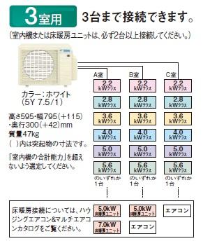【最安値挑戦中!最大23倍】マルチエアコン ダイキン 3M68RAV システムマルチ 室外機のみ 3室用 6.8kW 単相200V [♪▲]