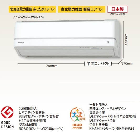 【最安値挑戦中!最大23倍】ルームエアコン ダイキン S63VTDXV-W 壁掛形 DXシリーズ スゴ暖 寒冷地向け 単相200V 20A 冷暖房時20畳程度 ホワイト [♪■]