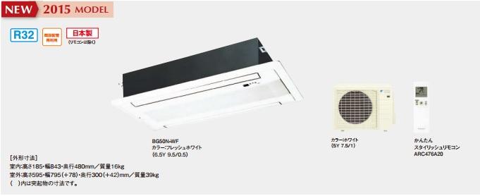 【最安値挑戦中!最大23倍】ハウジングエアコン ダイキン 【S40RGV + パネル】 天井埋込カセット形ダブルフロータイプ 14畳程度 単相200V [♪▲]
