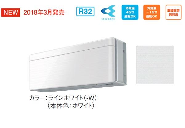 【最安値挑戦中!最大23倍】ルームエアコン ダイキン S22VTSXS-W 壁掛形 SXシリーズ 単相100V 15A 冷暖房時6畳程度 標準パネル ラインホワイト [♪■]
