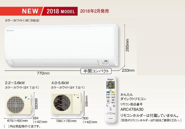 【最安値挑戦中!最大33倍】ルームエアコン ダイキン S40VTEP-W 壁掛形 Eシリーズ 単相200V 20A 冷暖房時14畳程度 ホワイト [♪▲]
