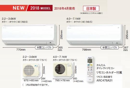 【最安値挑戦中!最大23倍】ルームエアコン ダイキン S28VTCXS-W 壁掛形 CXシリーズ 単相100V 15A 冷暖房時10畳程度 ホワイト [♪■]