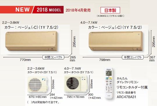 【最安値挑戦中!最大33倍】ルームエアコン ダイキン S56VTCXP-C 壁掛形 CXシリーズ 単相200V 20A 冷暖房時18畳程度 ベージュ [♪■]