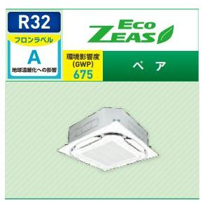 【最安値挑戦中!最大24倍】業務用エアコン ダイキン SZRC80BCNV 標準 ECO ZEAS P80 3馬力 単相200V ワイヤレス [♪▲]