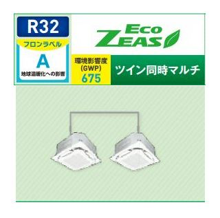 【最安値挑戦中!最大23倍】業務用エアコン ダイキン 【分岐管+SZRC140BCND】 標準 ECO ZEAS P140 5馬力 三相200V ワイヤレス [♪▲]