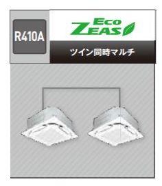【最安値挑戦中!最大23倍】業務用エアコン ダイキン 【分岐管+SZZC224CJD】 標準 ECO ZEAS P224 8馬力 三相200V ワイヤード [♪▲]