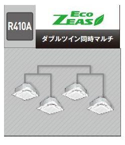 【最安値挑戦中!最大23倍】業務用エアコン ダイキン 【分岐管+SZZC224CJW】 標準 ECO ZEAS P224 8馬力 三相200V ワイヤード [♪▲]