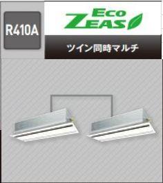 【最安値挑戦中!最大23倍】業務用エアコン ダイキン 【分岐管+SZZG224CJND】 標準 ECO ZEAS P224 8馬力 三相200V ワイヤレス [♪▲]