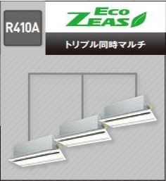 【最安値挑戦中!最大33倍】業務用エアコン ダイキン 【分岐管+SZZG224CJM】 標準 ECO ZEAS P224 8馬力 三相200V ワイヤード [♪▲]