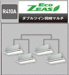 【最安値挑戦中!最大23倍】業務用エアコン ダイキン 【分岐管+SZZG224CJNW】 標準 ECO ZEAS P224 8馬力 三相200V ワイヤレス [♪▲]