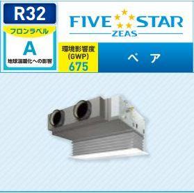 【最安値挑戦中!最大23倍】業務用エアコン ダイキン SSRB80BCV FIVESTARZEAS ビルトインHi ペア P80 3馬力 単相200V [♪■]