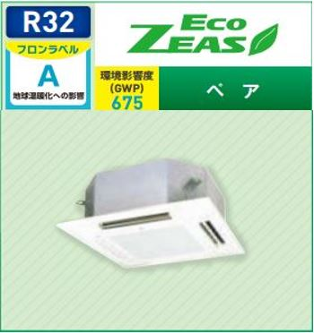 【最安値挑戦中!最大33倍】業務用エアコン ダイキン SZRN63BCT F ECOZEAS P63 2.5馬力 三相200V ワイヤード [♪▲]