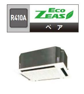 【最安値挑戦中!最大23倍】業務用エアコン ダイキン SZZC224CJ ECOZEAS P224 8馬力 三相200V ワイヤード [♪▲]