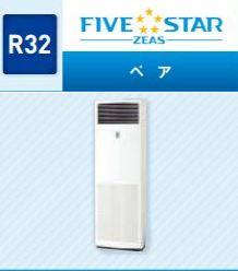 【最安値挑戦中!最大23倍】業務用エアコン ダイキン SSRV56BCT FIVESTARZEAS P56 2.3馬力 三相200V 液晶コントロールパネル [♪■]