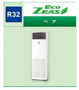 【最安値挑戦中!最大33倍】業務用エアコン ダイキン SZRV50BCV ECOZEAS P50 2馬力 単相200V 液晶コントロールパネル [♪▲]