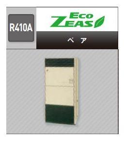 【最安値挑戦中!最大23倍】業務用エアコン ダイキン SZZV224CJ ECOZEAS P224 8馬力 三相200V 液晶コントロールパネル [♪▲]
