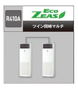【最安値挑戦中!最大23倍】業務用エアコン ダイキン 【分岐管+SZZV224CJD】 ECOZEAS P224 8馬力 三相200V 液晶コントロールパネル [♪▲]