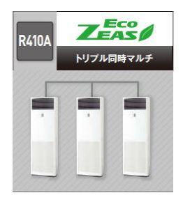 【最安値挑戦中!最大23倍】業務用エアコン ダイキン 【分岐管+SZZV224CJM】 ECOZEAS P224 8馬力 三相200V 液晶コントロールパネル [♪▲]