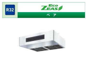 【最安値挑戦中!最大23倍】業務用エアコン ダイキン SZRT80BCV ECOZEAS P80 3馬力 単相200V ワイヤード [♪▲]