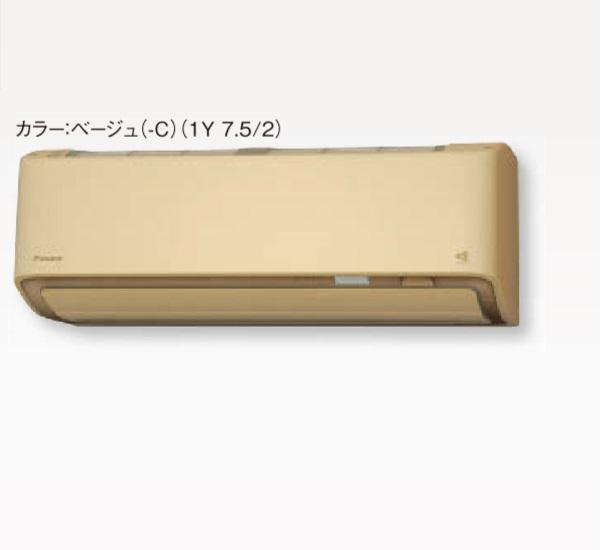 【最安値挑戦中!最大34倍】ルームエアコン ダイキン S22WTRXS-C RXシリーズ 単相100V 20A 冷暖房時6畳程度 ベージュ [♪■]