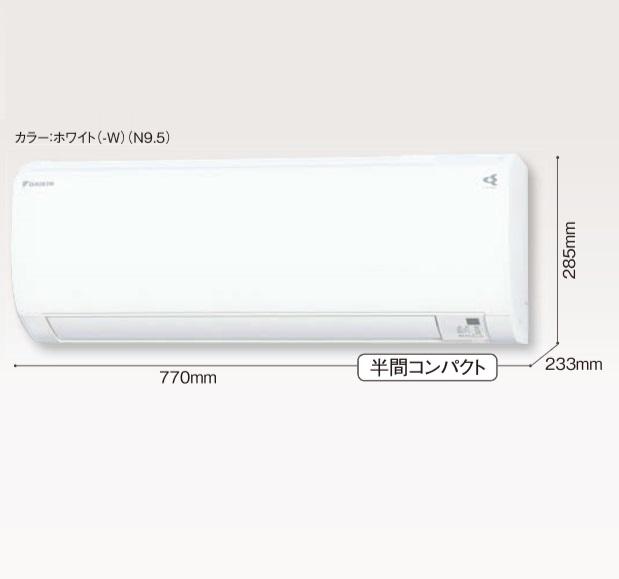 【最安値挑戦中!最大34倍】ルームエアコン ダイキン S28WTKXP-W KXシリーズ スゴ暖 寒冷地向け 単相200V 20A 室内電源 冷暖房時10畳程度 ホワイト [♪■]