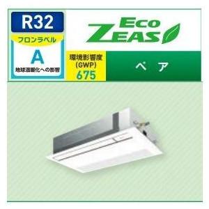 【最安値挑戦中!最大23倍】業務用エアコン ダイキン SZRK80BCNV ECOZEAS P80 3馬力 単相200V ワイヤレス [♪▲]