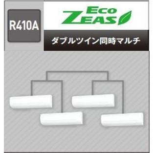 【最安値挑戦中!最大23倍】業務用エアコン ダイキン 【分岐管+SZZA224CJW】 ECOZEAS P224 8馬力 三相200V ワイヤード [♪▲]