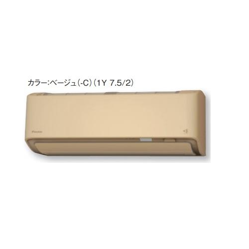【最安値挑戦中!最大25倍】ルームエアコン ダイキン S71XTRXV-C RXシリーズ 単相200V 20A 室外電源 冷暖房時23畳程度 ベージュ [♪∀▲]