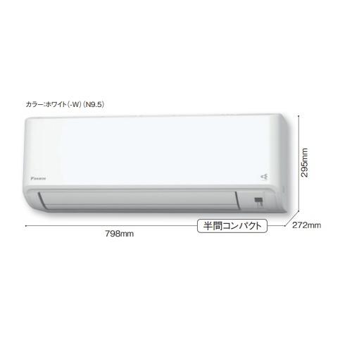 【最安値挑戦中!最大25倍】ルームエアコン ダイキン S25XTMXS-W MXシリーズ 単相100V 20A 冷暖房時8畳程度 ホワイト [♪∀▲]