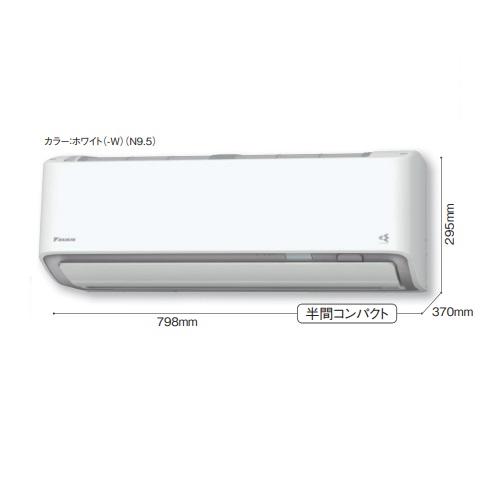 【最安値挑戦中!最大25倍】ルームエアコン ダイキン S25XTAXS-W AXシリーズ 単相100V 20A 冷暖房時8畳程度 ホワイト [♪∀▲]