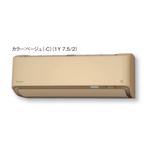 【最安値挑戦中!最大25倍】ルームエアコン ダイキン S90XTAXP-C AXシリーズ 単相200V 20A 冷暖房時29畳程度 ベージュ [♪∀▲]