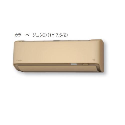 【最安値挑戦中!最大25倍】ルームエアコン ダイキン S63XTDXV-C DXシリーズ スゴ暖 寒冷地向け 単相200V 20A 室外電源 冷暖房時20畳程度 ベージュ [♪▲]