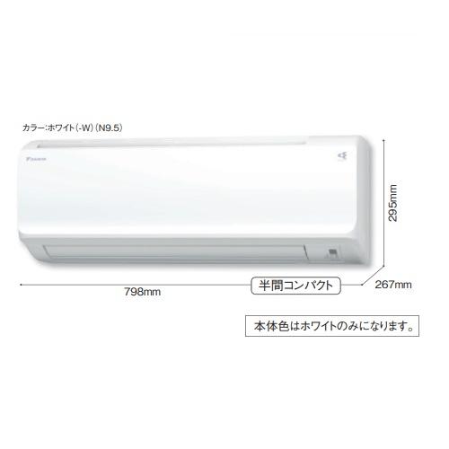 【最安値挑戦中!最大25倍】ルームエアコン ダイキン S56XTHXP-W HXシリーズ スゴ暖 寒冷地向け 単相200V 20A 室内電源 冷暖房時18畳程度 ホワイト [♪▲]