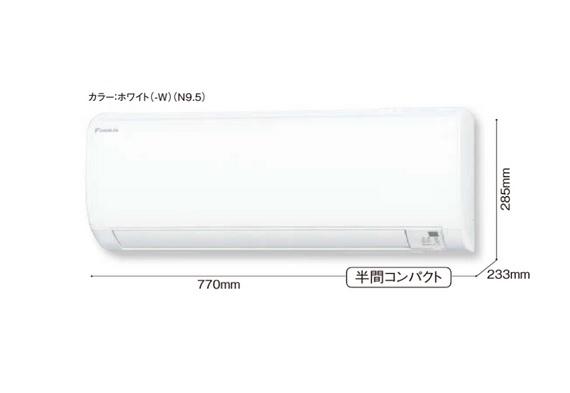 【最安値挑戦中!最大25倍】ルームエアコン ダイキン S56XTEV-W Eシリーズ 単相200V 20A 室外電源 冷暖房時18畳程度 ホワイト [♪▲]